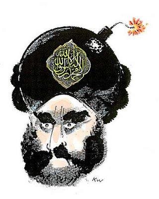 Face of Muhammed